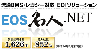 EOS名人NET